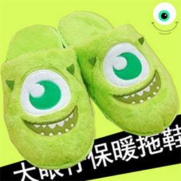 迪士尼【大眼仔】 冬季 室內保暖拖鞋