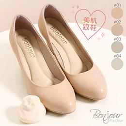 4色│美肌粉底液高跟鞋