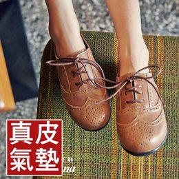 雋永經典真皮英倫牛津氣墊鞋