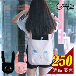 日系兔子繡紋帆布後背包