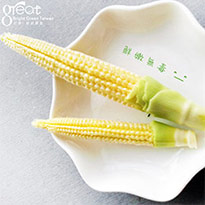 鮮嫩帶葉!牛奶水果玉米筍5斤