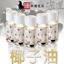 《炭道健康》冷壓椰子油禮盒(550ml/罐 2罐/盒 )