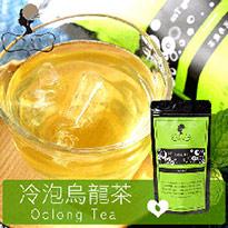 【午茶夫人】冷泡茶系列4袋 (紅綠茶+烏龍茶)