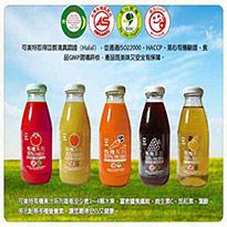 【可美特】有機果汁-含有3~4顆水果!