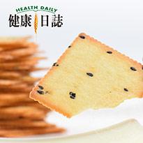 健康日誌★黑麻洋芋脆餅(全素)408g
