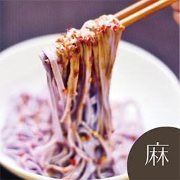 竹山番薯X紫心蕃薯(12包)