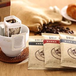 濾掛咖啡綜合組 (10克裝) 10入