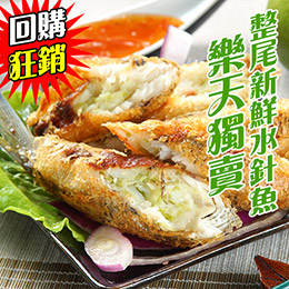 買「米炸魚蝦捲」就送「調味珊瑚草」