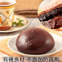 大溪老街排隊★爆漿巧克力饅頭