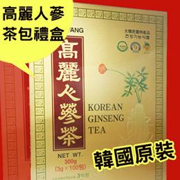 高麗人蔘茶包 2盒組/韓國原裝