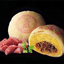綠豆椪禮盒(9入/組)