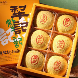 百年經典 犁記 咖哩魯肉綠豆椪 6入