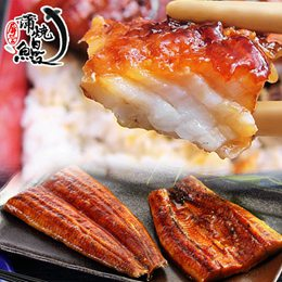 6折!蒲燒鰻片143g*4入/盒