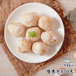 鬼頭刀旗魚丸5包組(600g/包)