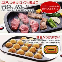 中秋DIY章魚燒/鐵板燒/烤肉機