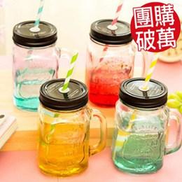 5入免運!創意繽紛玻璃梅森瓶