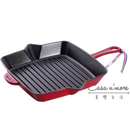 Staub 26cm方形鑄鐵烤盤 免運費超下殺單品