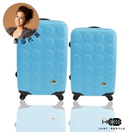 超值★兩件組輕硬殼旅行箱