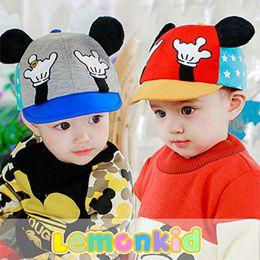 卡通造型兒童帽