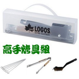 [ Logos ] BBQ高手烤具組