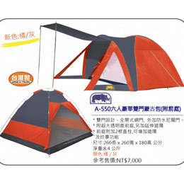 【露營趣】送睡墊 犀牛 RHINO A-550 六人豪華雙門蒙古包
