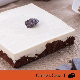 皇家布朗尼搭配歐洲乳酪8吋
