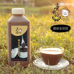 養生紫米芝麻糊 健康家庭號8瓶