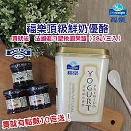 福樂頂級鮮奶優格500g 4入特惠組