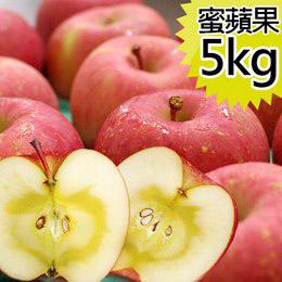 青森蜜富士蘋果18顆禮盒組