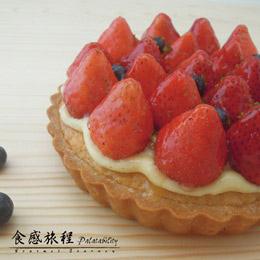 【草莓季限定】6吋繽紛草莓塔