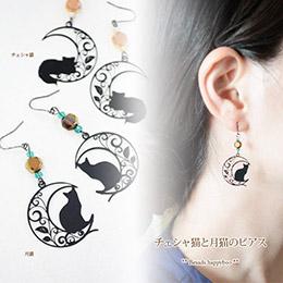 貓咪與月亮手工耳環