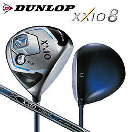 Dunlop xxio 8 MP800 Driver