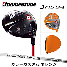 Bridgestone KURO KAGE J715