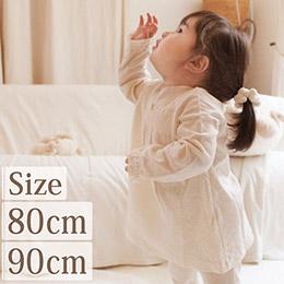 嬰幼兒白色長袖有機棉束腰洋裝