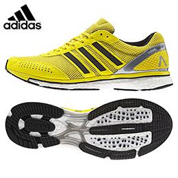Adidas Adizero Japan Boost 2