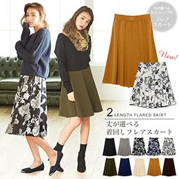 Galstar 10色經典裙(可選長短)