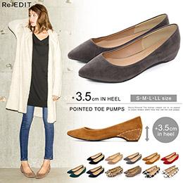 Galstar 3.5公分11色超修飾平底鞋