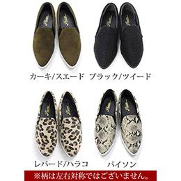 Amiami 4色秋冬新品平底鞋