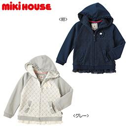 Miki House 2色薄外套