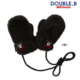Double B 黑色熊手套
