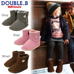 Double B 3色短雪靴