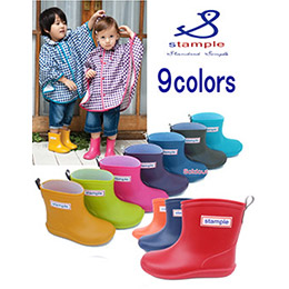 Stample 9色兒童雨鞋