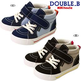 Double B 經典高統鞋