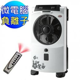★勳風 美緻 微電腦活氧噴霧遙控水涼扇