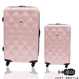 ABS材質超值兩件組28吋+20吋輕硬殼旅行箱
