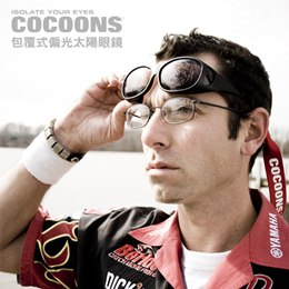 美國COCOONS專業包覆式偏光太陽眼鏡-2色