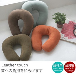 U型舒適頸枕2入組
