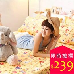 雙人涼感水蜜桃絲含兩件枕套組 台灣製