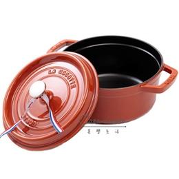 Le Creuset 法國精品鑄鐵鍋