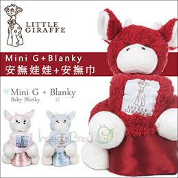 【美國 Little Giraffe】Mini G+Blanky 安撫娃娃+安撫巾